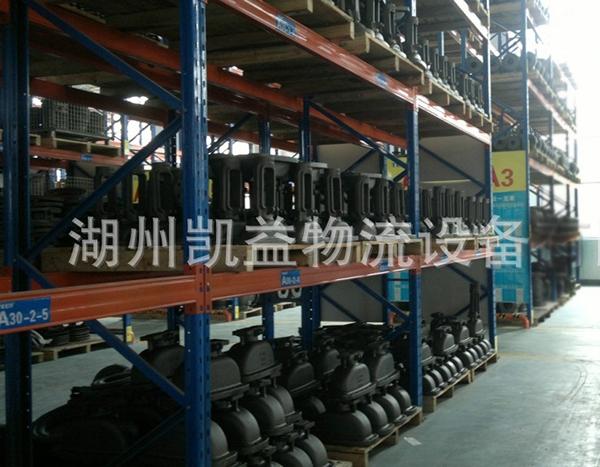 重型仓库货架