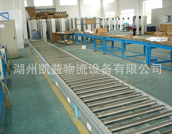 上海移动货柜输送机
